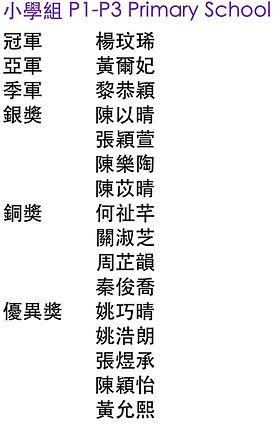 中小1.jp2