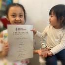 香港青年兒童音樂家大賽--朱雅瞳 古箏 小學組高級組銀獎