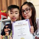 香港學界音樂大賽2021