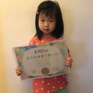 《我的抗疫英雄》顔栩澄 幼稚園K1親子組銅奬  1.jpeg