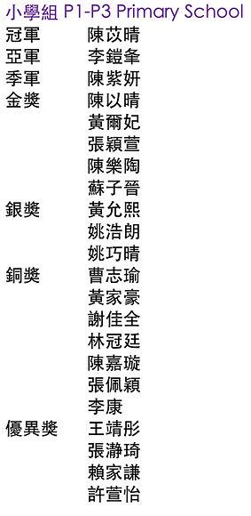 英小1.jp2
