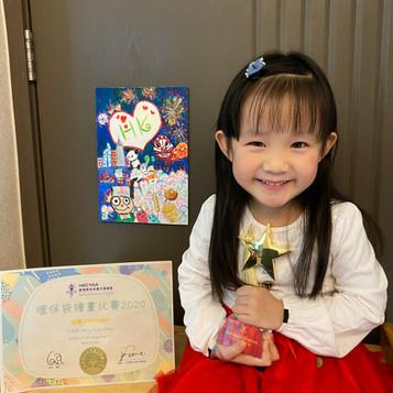 《香港特色文化》王雪晴 幼稚園 K2 冠軍2.jpg