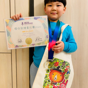 《我的動物派對》談靖韓 小學P1-P2 銀獎.jpg