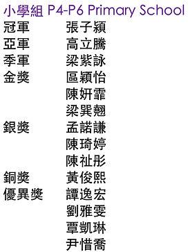 英小4.jp2