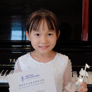 香港青年兒童音樂家大賽--周雪櫻 鋼琴 幼稚園銀獎