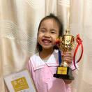 舞吧!香港青年兒童舞蹈家大賽2021