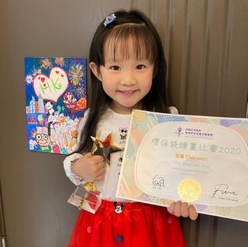 《香港特色文化》王雪晴 幼稚園 K2 冠軍1.jpg