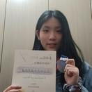 中英文徵文比賽--邢佳欣 中文小學高級組 亞軍