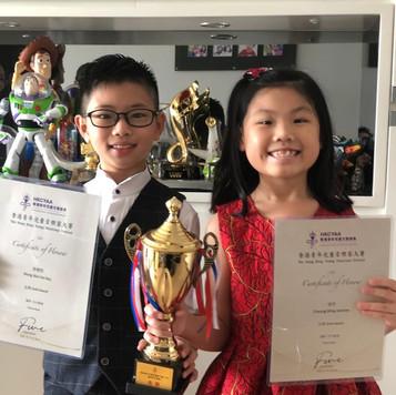 香港青年兒童音樂家大賽--Wong Wai Hei Ray, Cheung Ming Jasmine 鋼琴