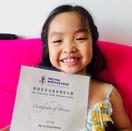 香港青年兒童音樂家大賽--吳子晴 豎琴 小學初級組金獎