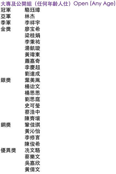 中公.jp2