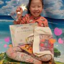 《我的機械人》沈心悦 幼稚園 K3 優異獎.jpeg