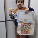 《理想的悠長假期》譚皓銘 幼稚園 K3  冠軍.jpg