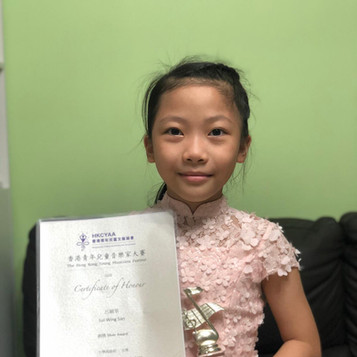 香港青年兒童音樂家大賽--呂穎莘 古箏 小學高級組銀獎