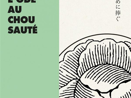 L'ode au chou sauté - Areno Inoue