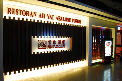 Ah Yat PJ 6-sua-interior-design-projects