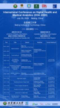 Blue Board_01.jpg