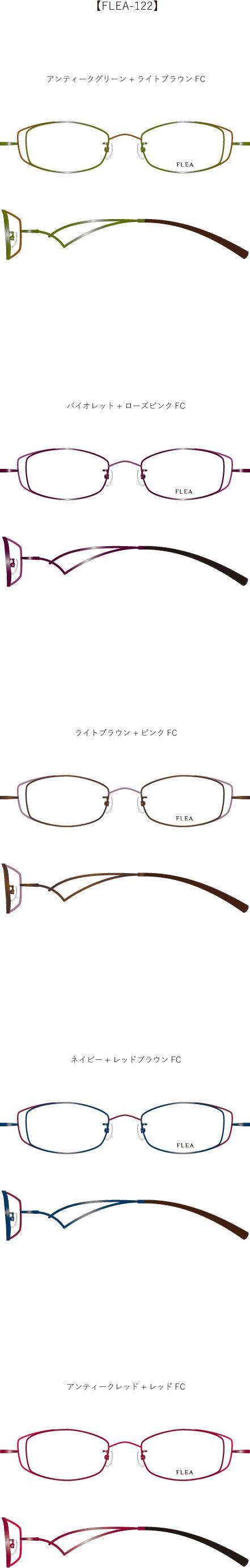 FLEA-122.jpg