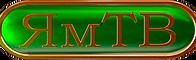 Лого ЯмТВ на сайт.png