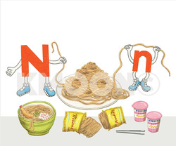 Nn is for ... noodles