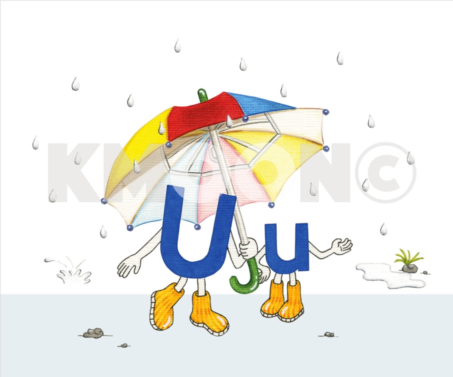 Uu is for ... umbrella