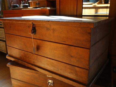 Pine Trunk - £60