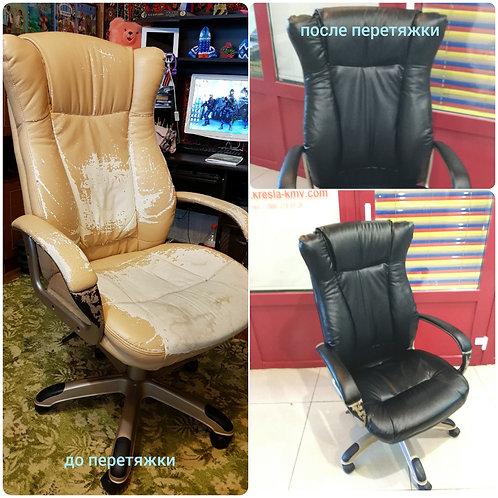 перетяжка офисного кресла руководителей пятигорск