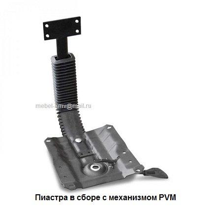 Механизм пиастра с ПВМ ремонта для офисного кресла престиж