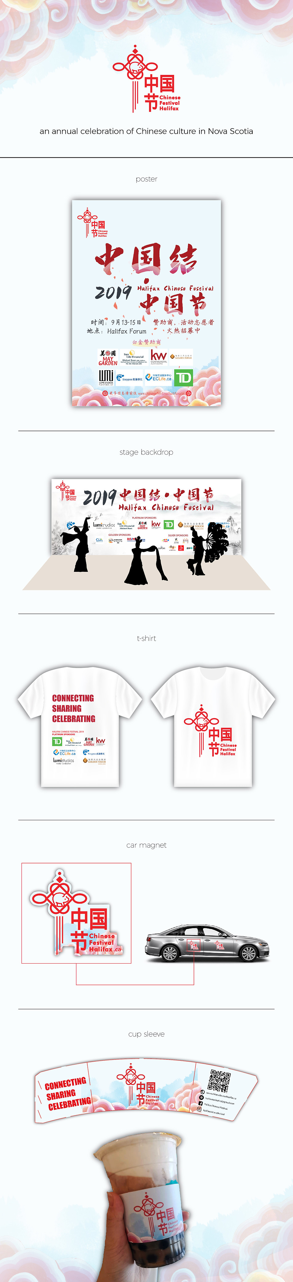 Chinese Festival 2019 Page-newer-01.jpg