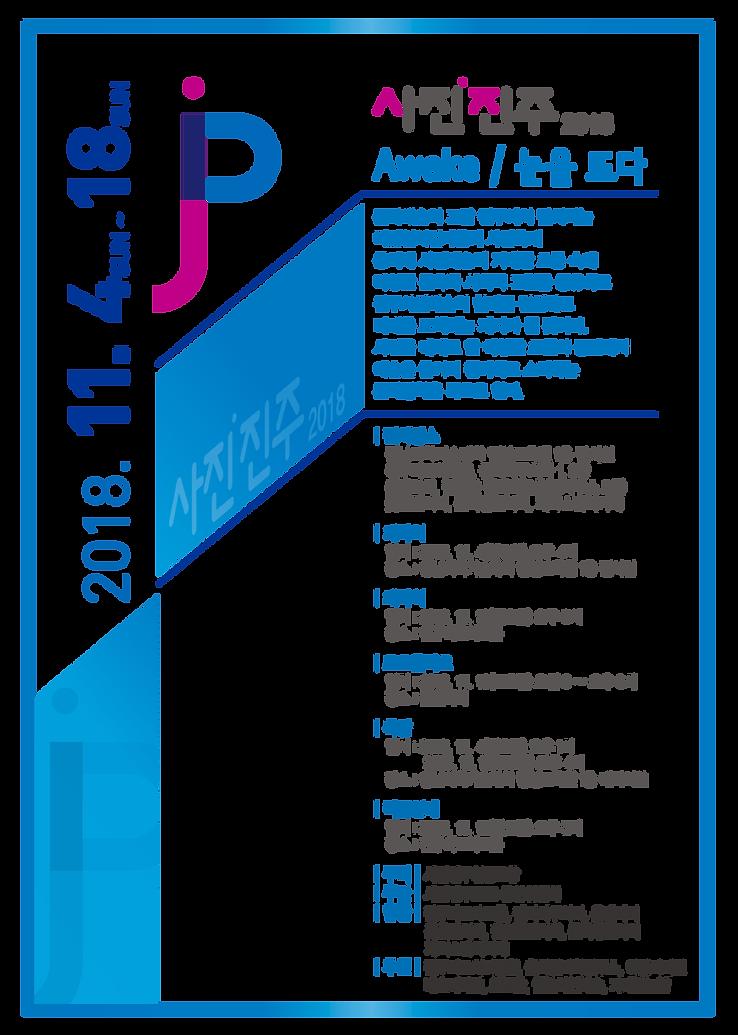2018모집요강-1.png