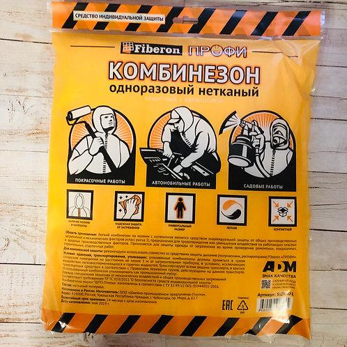Комбинезон защитный нетканый, ПРОФИ/1 шт. в инд. упаковке