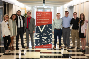 nc state ama student conference