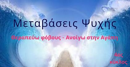 Διαφημιστικά Site (2).png