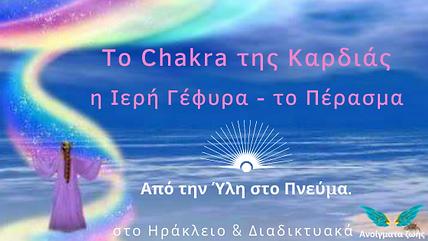 _Site Σεμινάρια (2).png