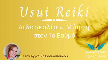 _Site Σεμινάρια (1).png