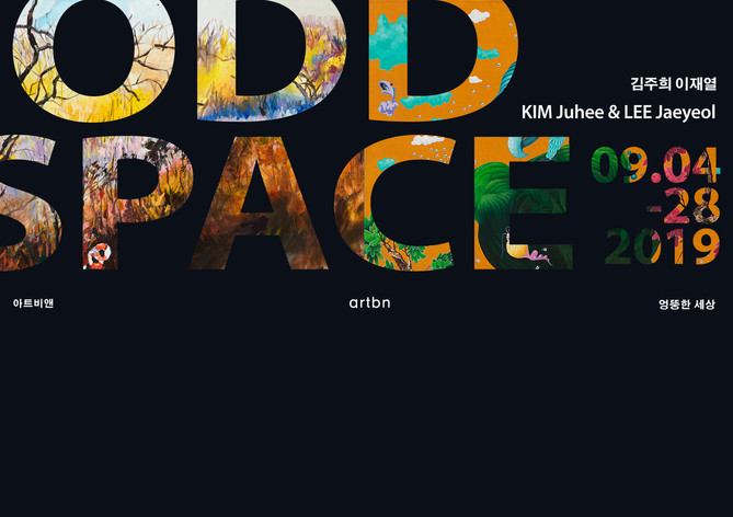 ODD SPACE