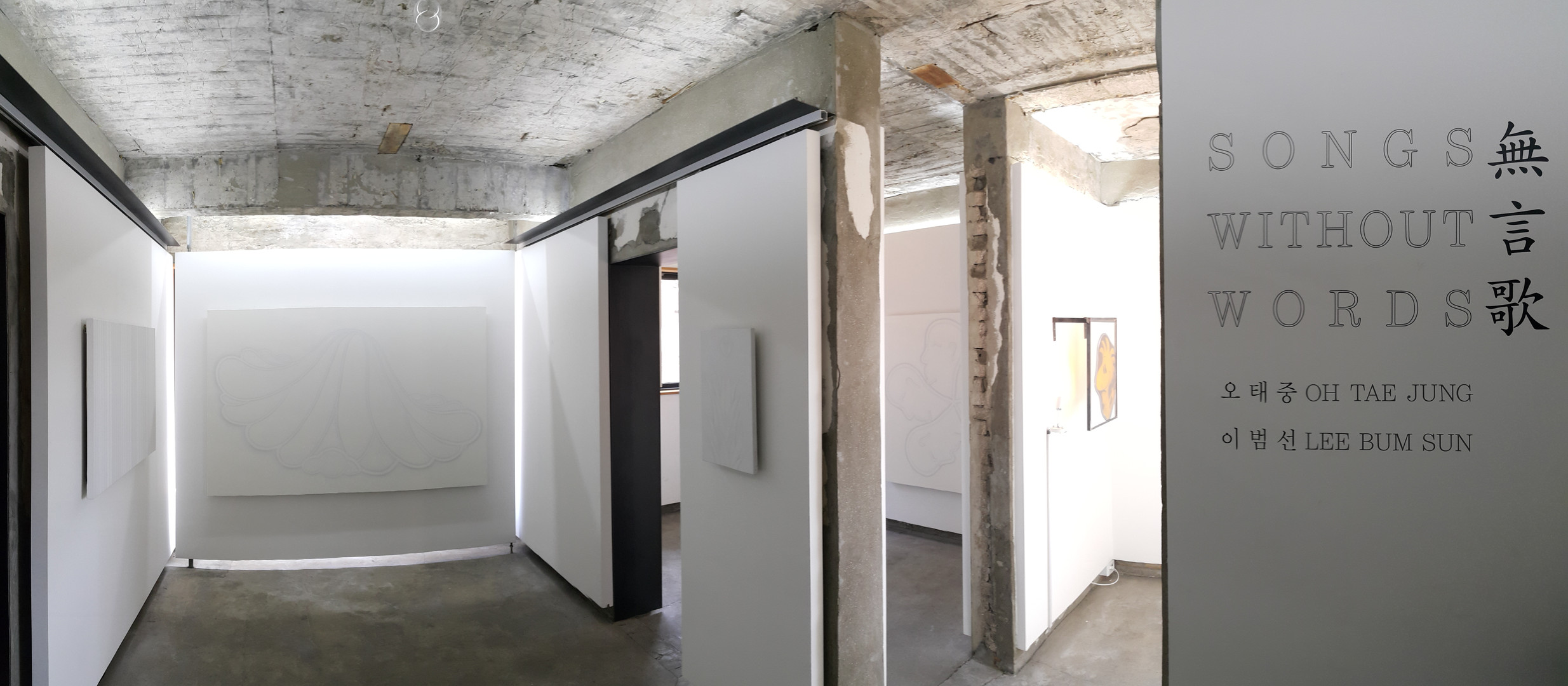 EXHIBITION VIEW AT ARTBN