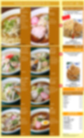 Menu Update Ramen May 19 web.jpg