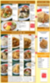 Menu Update NonRamen May 19webpc.jpg