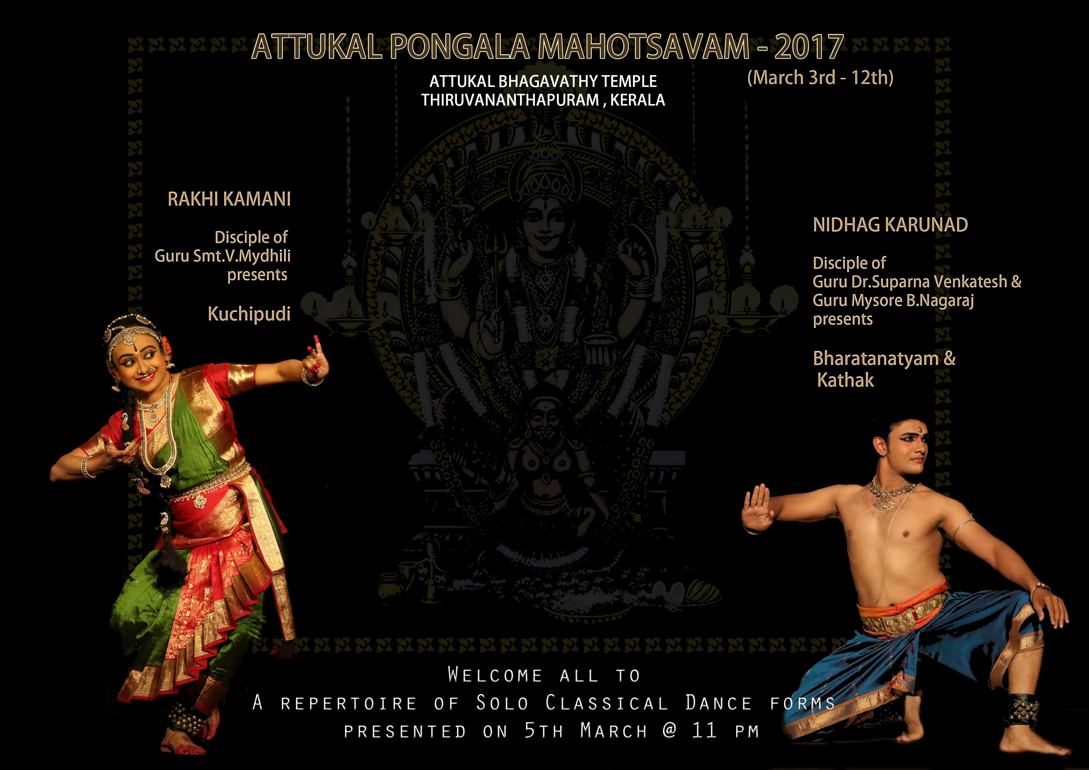 Brochure Attukal -19.02.2017-FINAL