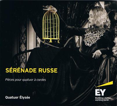 Discographie du Quatuor Elysée _ Sérénad