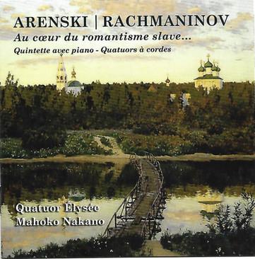Discographie du Quatuor Elysée _ Arenski