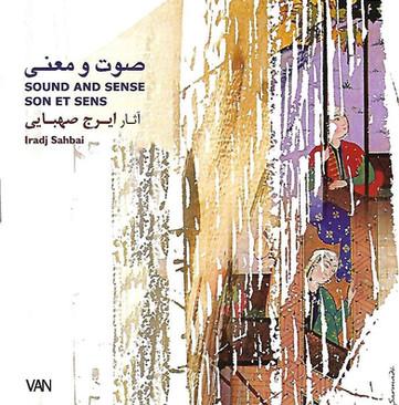 Discographie du Quatuor Elysée _ Iradj S