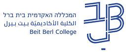 Logo-Beit-Berl-ISRAEL-blue.jpg