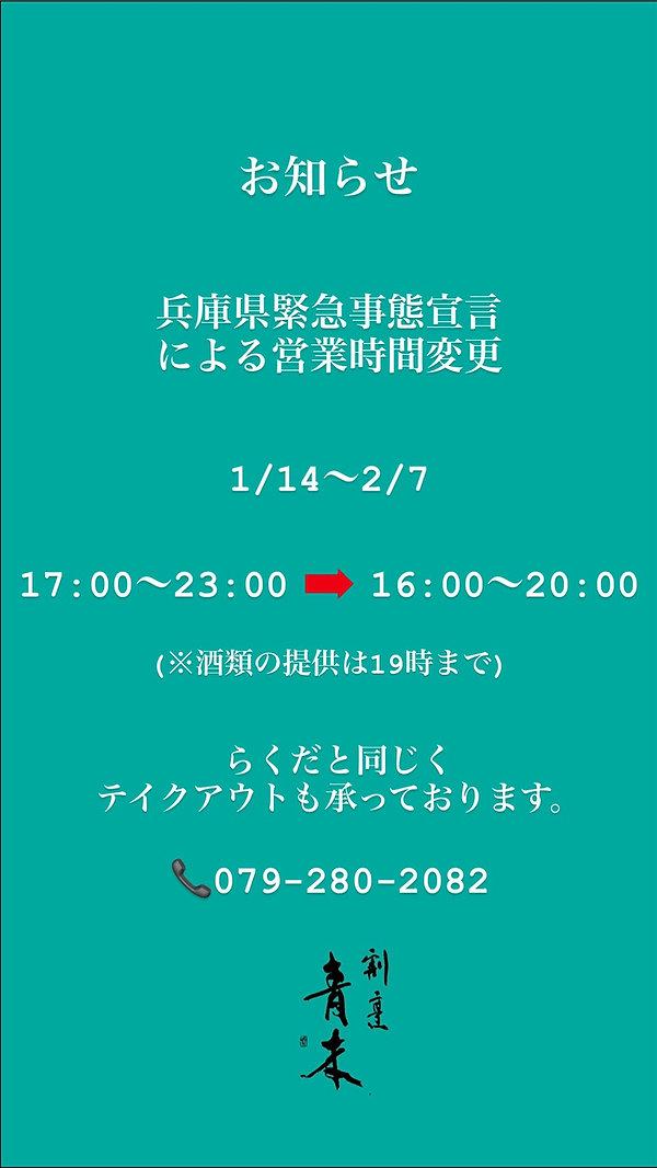 IMG_9702.JPG