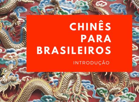 Chinesisch-Podcast für BrasilianerInnen