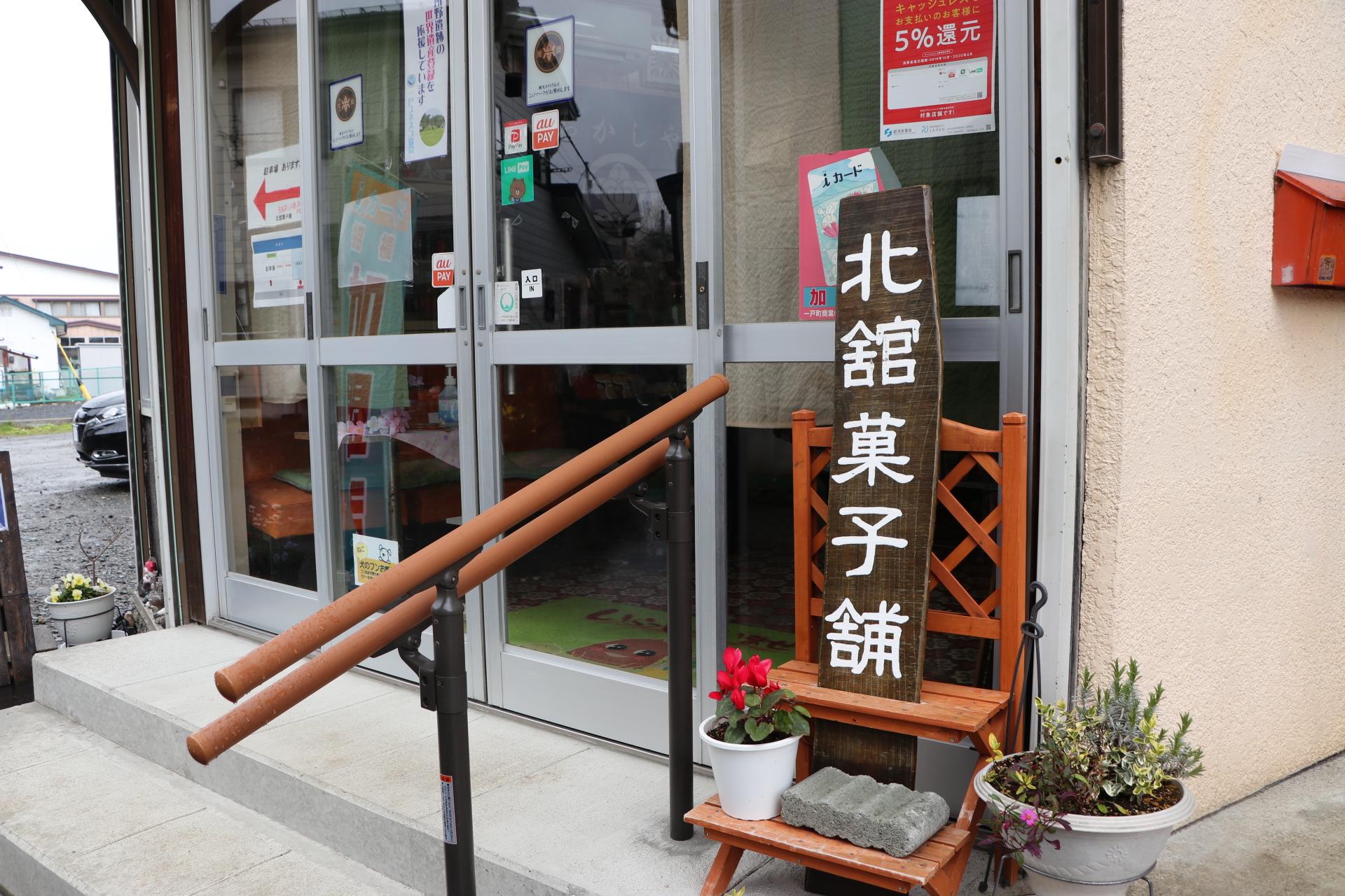 お店隣に駐車場あり。