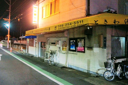 TOKIWA-YU.JPG