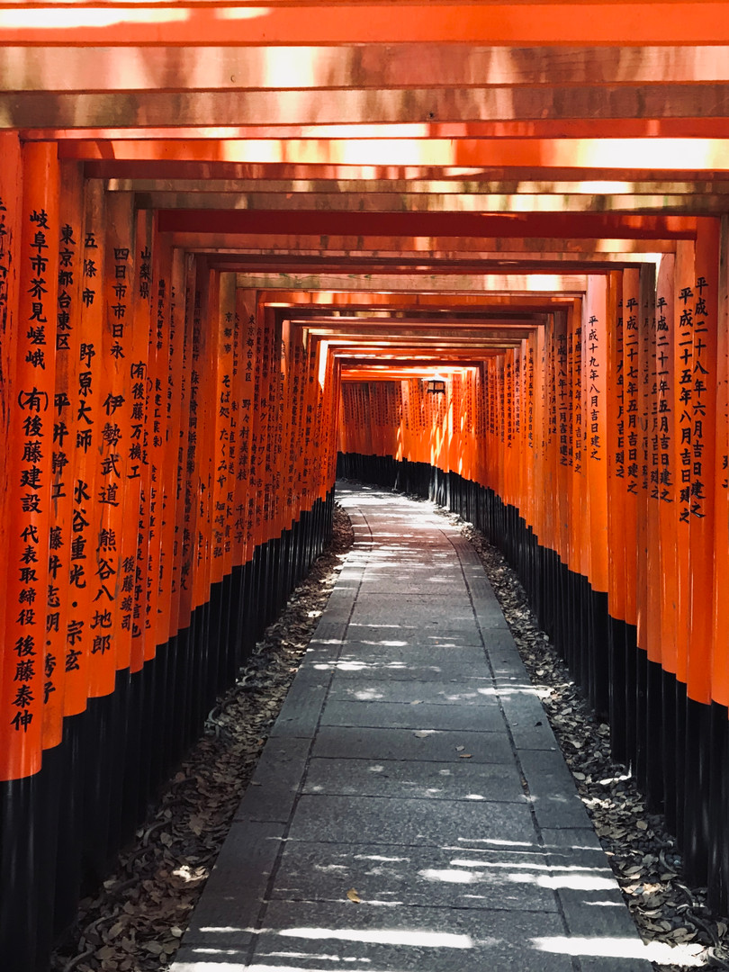 Fushimi Inari Shrine (Kyoto, Japan)