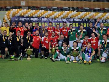 Кубок Чемпионов - 2019